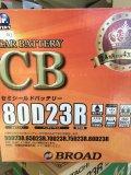 ブロードCB 80D23L,R