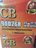 ブロードCB 90D26L,R